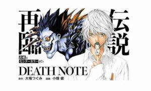Death Note 着信音 - Japanringtones